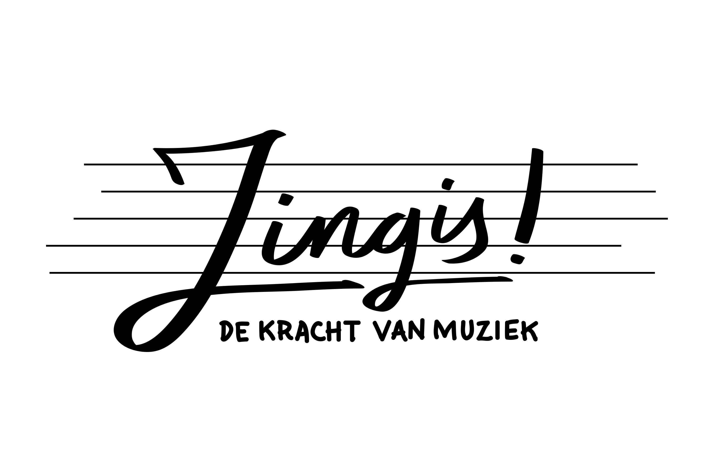 repetitie Elias - Mendelssohn @ Zeister Vrije School